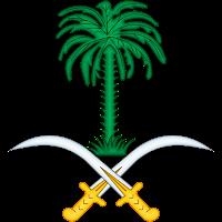 Logo Gambar Lambang Simbol Negara Arab Saudi PNG JPG ukuran 200 px