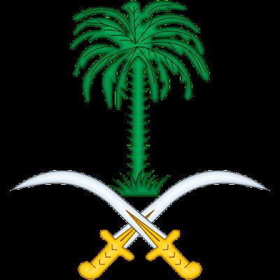 Coat of arms - Flags - Emblem - Logo Gambar Lambang, Simbol, Bendera Negara Arab Saudi