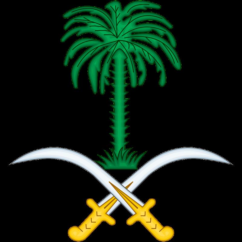 Logo Gambar Lambang Simbol Negara Arab Saudi PNG JPG ukuran 800 px