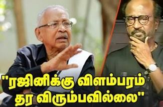 "K.Veeramani Interview ""திமுக-வில் Prashant Kishor…கேள்வி கேட்க உரிமையில்லை"""