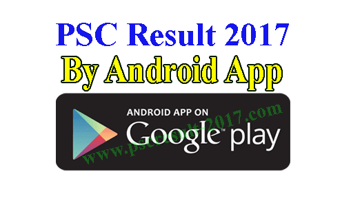 PSC Result 2017 by android app