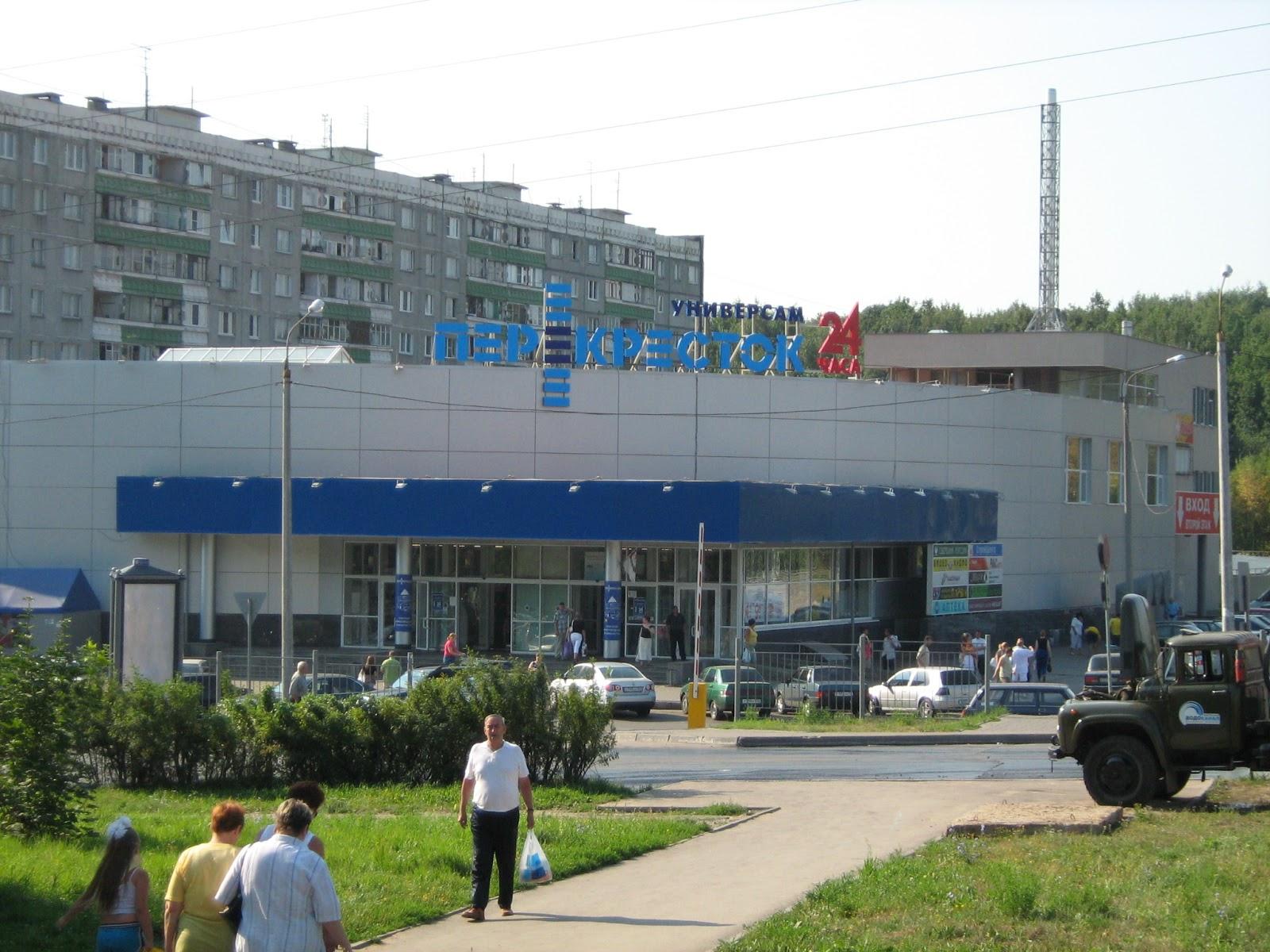 Russia, attentato a un supermercato: bomba artigianale provoca 10 feriti