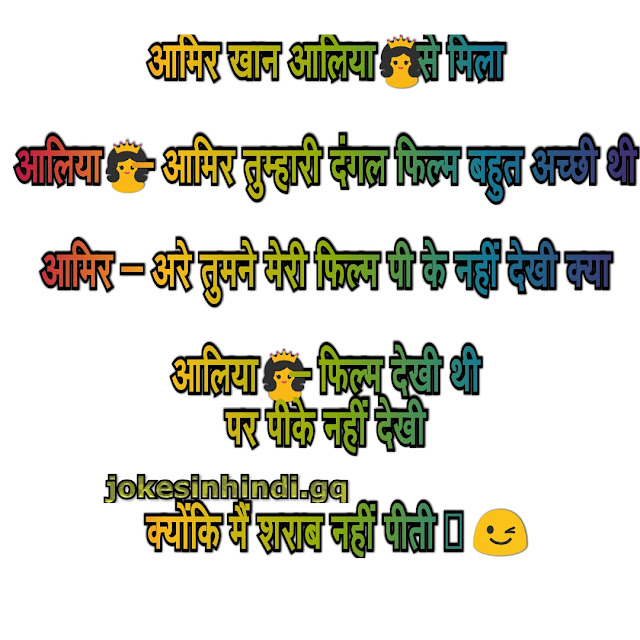 Bollywood jokes ||Hindi Bollywood jokes for whatsapp||funny joke in hindi for whatsapp