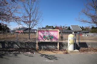 福島県双葉郡富岡町 富岡保育所の現在