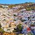 """Αυτό είναι το νησί """"θυσαυρός"""" μια ώρα από την Αθήνα που οι περισσότεροι αγνοούν"""