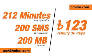 Banglalink-123Tk-Bundle-Offer-212Minute-Any-Operator-200MB-200SMS-Any-Operator