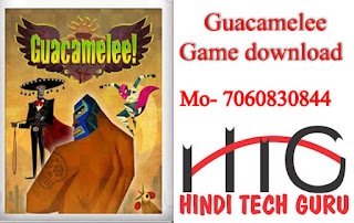 guacamelee-game-download