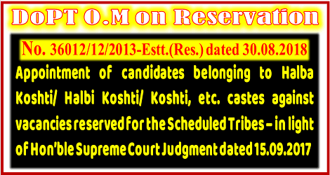 appointment-of-candidates-belonging-to-halba-koshti-halbi-koshti-koshti-against-vacancies-reserved-for-st