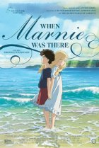 http://paidikaicinema.blogspot.gr/2015/07/when-marnie-was-there-2015.html