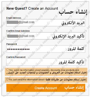 شرح التسجيل و الشراء من موقع iHerb