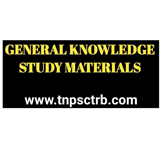 உலக மற்றும் தேசிய முக்கிய தினங்கள் | TNPSC | TRB | STUDY MATERIALS FREE DOWNLOAD