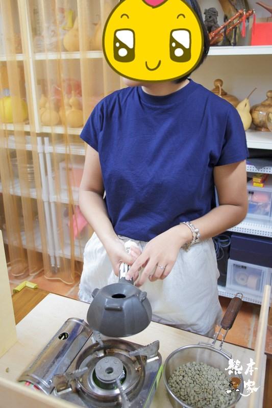 咖啡豆烘豆DIY體驗+手沖咖啡|苗栗和風民宿~烘豆、手沖咖啡一手包辦