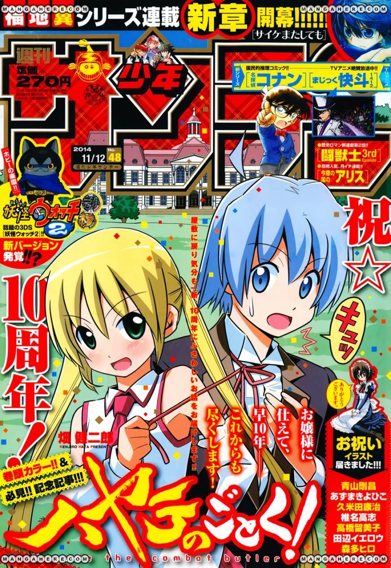 Hayate the Combat Butler - Chapter 503