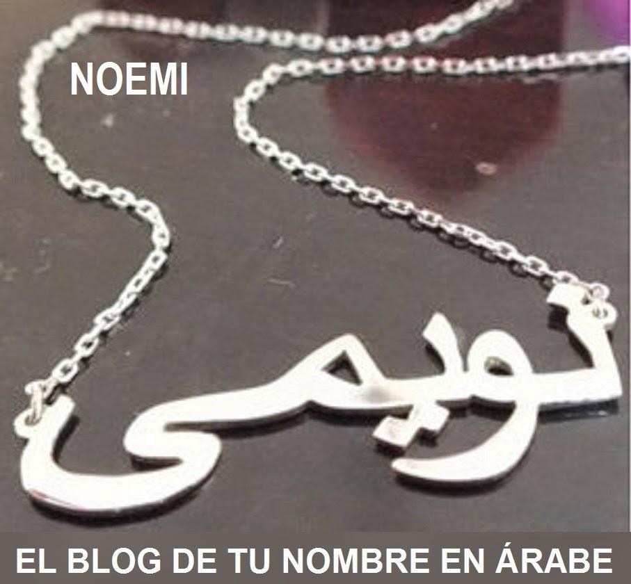 Collar con Nombre en Árabe NOEMI