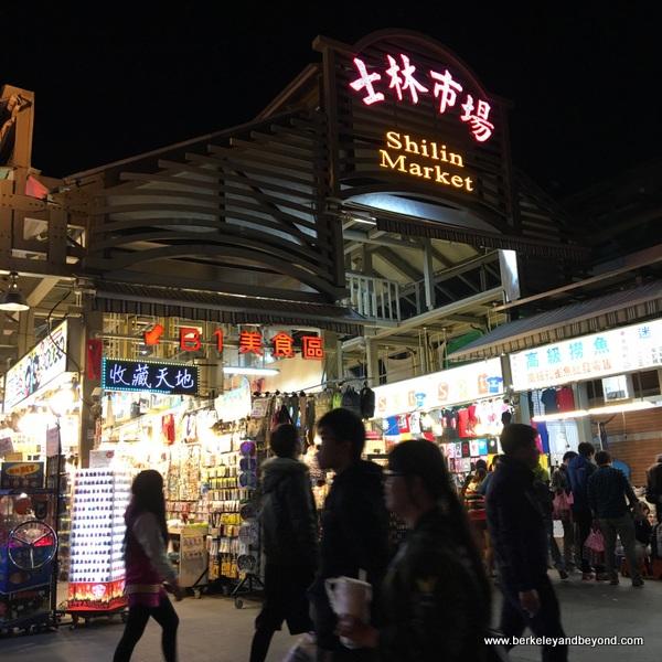 entrance to Shilin Night Market in Taipei, Taiwan