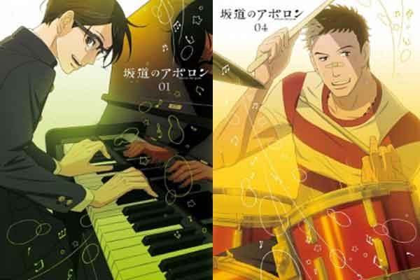 Sakamichi no Apollon - anime terbaik