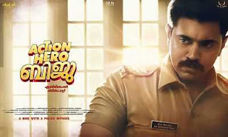 Action Hero Biju 2016 Malayalam Movie 300mb DVDRip x264 ESubs