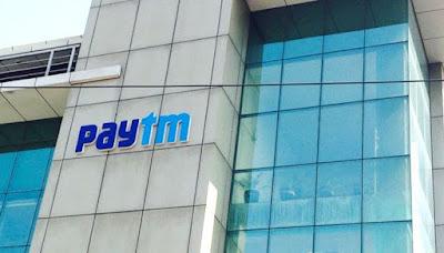 Paytm Face Login Feature | पेटीएम फेस लॉग इन फीचर