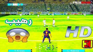 تحميل لعبة فيفا 2006 كاملة من ماى ايجى
