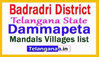 Dammapeta Mandal Villages in Badradri Kothagudem District Telangana