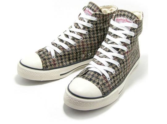 9afb9424f2bf Queen of Queer  Sneakers go Tweed