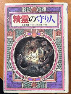 http://search.books.rakuten.co.jp/bksearch/nm?b=1&g=000&sitem=%C0%BA%CE%EE%A4%CE%BC%E9%A4%EA%BF%CD&x=0&y=0