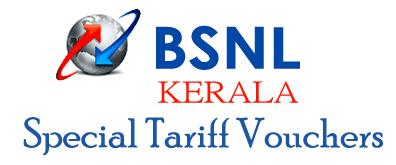 BSNL Kerala STV Plans