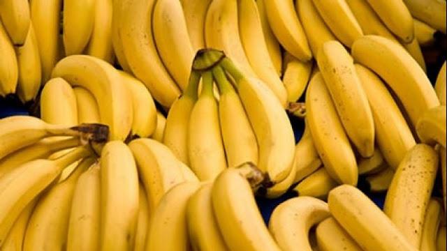 μπανανόφλουδες