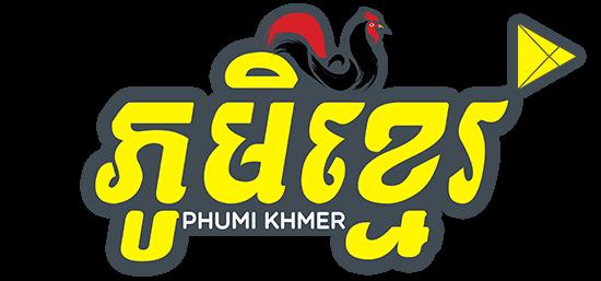 PhumiKhmer