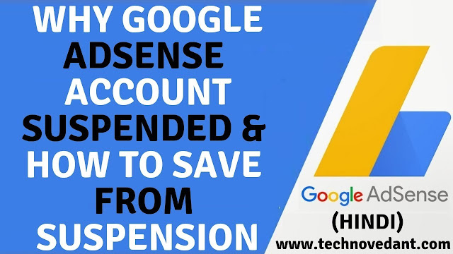 Why google adsense account suspended & admob account disabled🔥How to save adsense from suspension