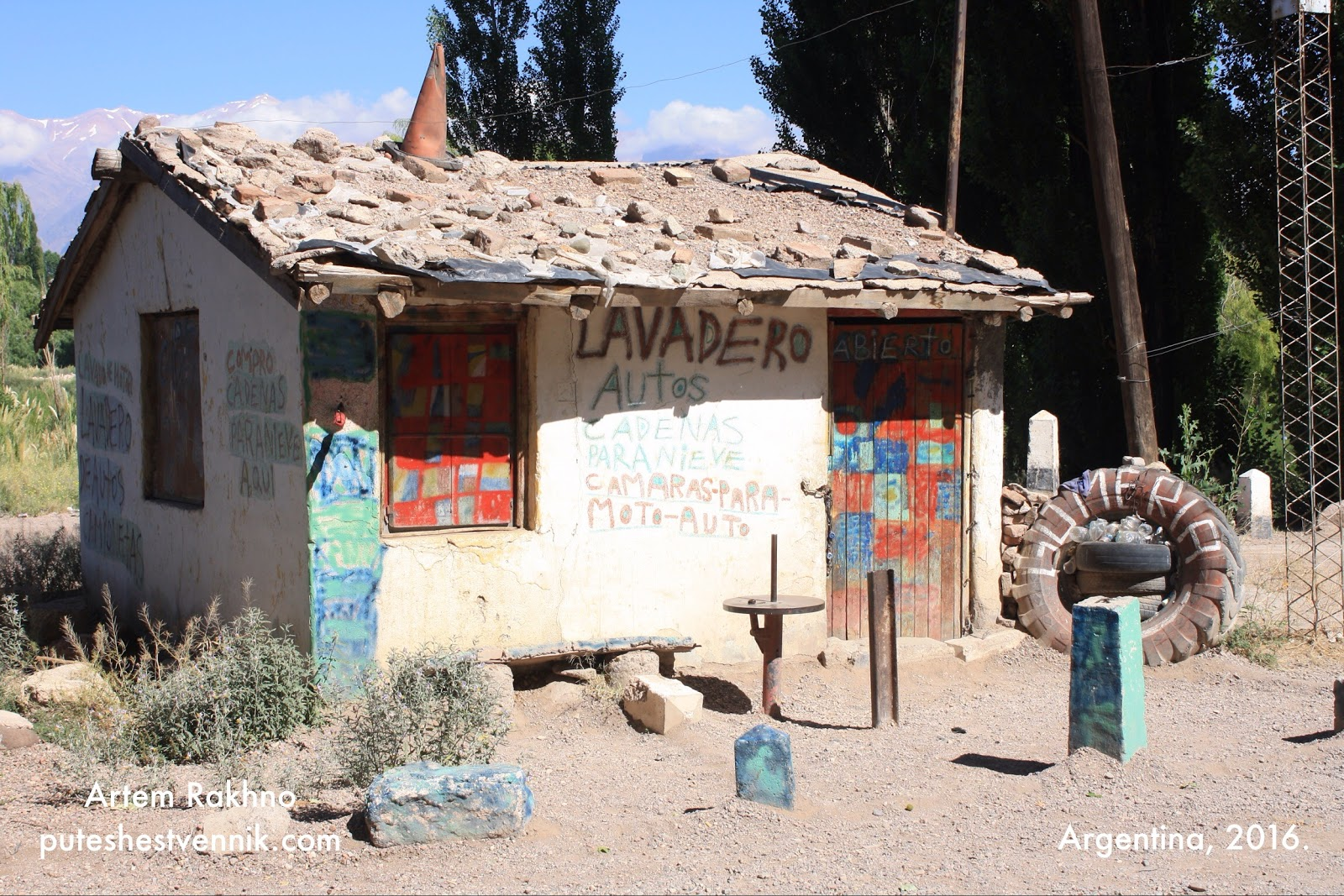 Дом на обочине дороги в Аргентине