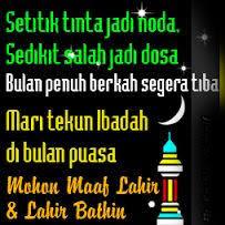 """""""Kartu Ucapan Ramadhan Terbaru16"""""""