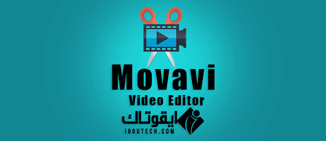 Movavi Video Editor 15.0.1 IGOUTECH