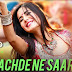 Nachde Ne Saare Remix [Abk Production]