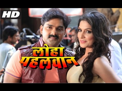 Pawan Singh, Payas Pandit, Prakash Jais, Manoj Tiger Bhojpuri movie Loha Pahalwan 2017 wiki, full star-cast, Release date, Actor, actress, Song name, photo, poster, trailer, wallpaper