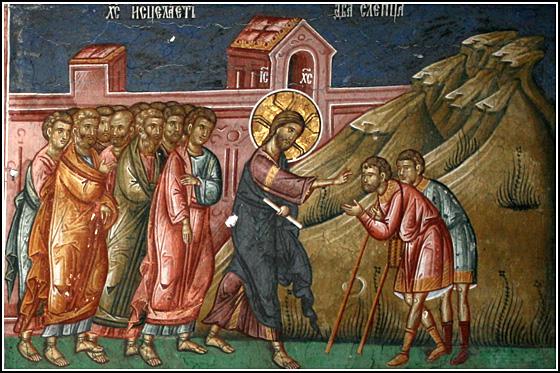 Αποτέλεσμα εικόνας για Κυριακή Ζ΄ Ματθαίου