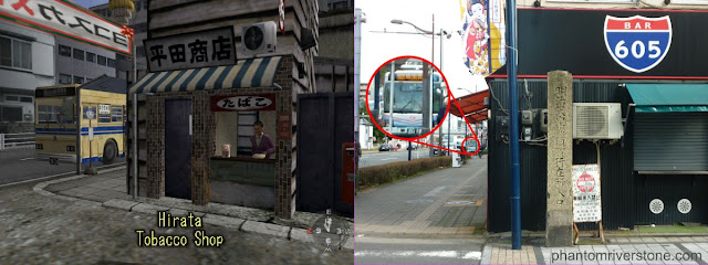 While the bus stop is at the corner in the game (left), it is a short walk down the road in real life (right).