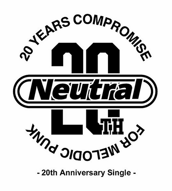 """Neutral stream new EP """"20 Years Compromise For Melodic Punk"""""""