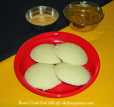 serve the rava urad dal idli hot.
