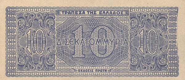 https://2.bp.blogspot.com/-yr_AAlUvll8/UJjslaWMjpI/AAAAAAAAKKk/MSUSegLQOjs/s640/GreeceP134b-10BillionDrachmai-1944_b.JPG