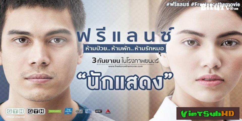 Phim Bắt Cóc Trái Tim VietSub HD | Heart Attack 2015