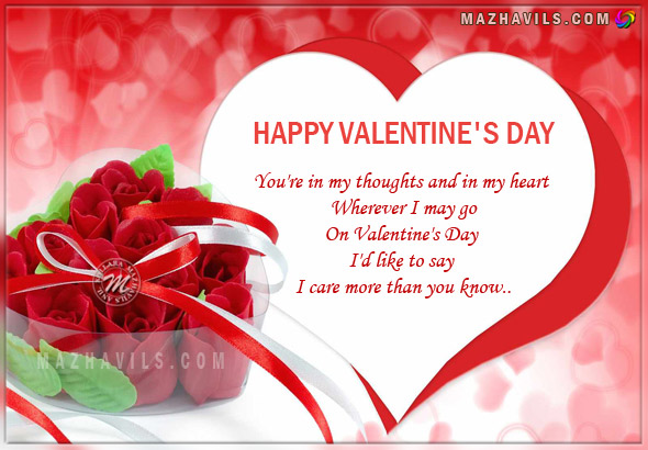 Happy Valentine Day Message For Wife Photo Album – Best Valentines Day Card Messages