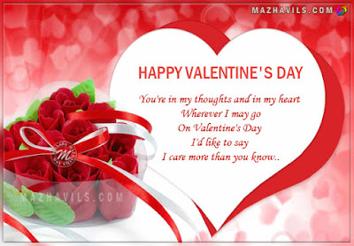 special-happy-valentines-day-2017-romantic-messages-for-wife-16