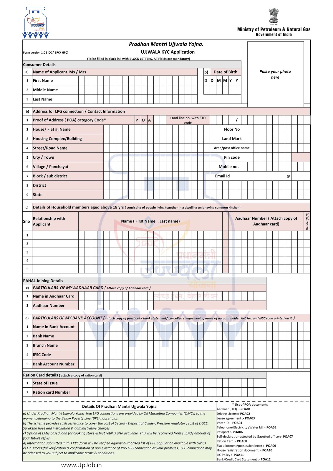 Aadhar Card Application Form Hindi - Aadhar In