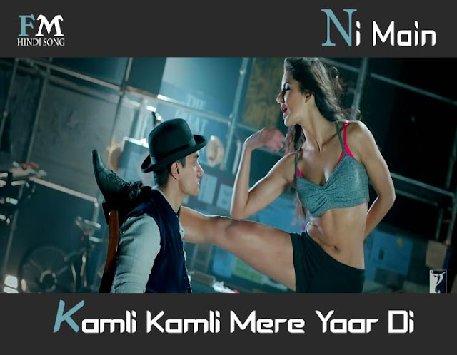 Ni-Main-Kamli-Kamli-Dhoom-3-(2013)