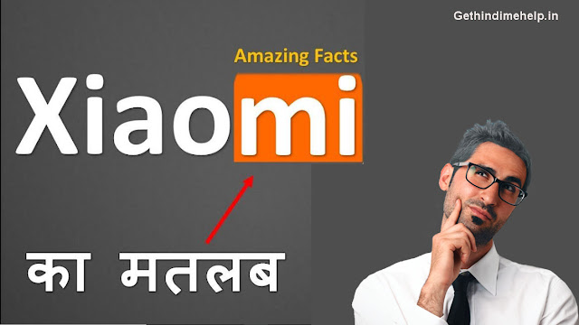 Xiaomi-News-Amazing-Facts