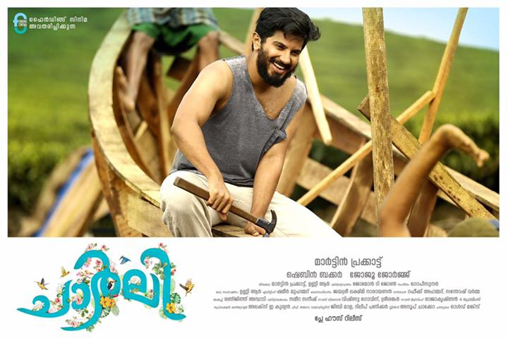 malayalam movie charlie songs free download mp3