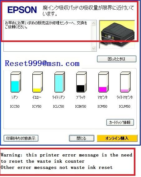 Download Aplikasi Reset Printer Epson L120 : download, aplikasi, reset, printer, epson, Epson, Resetter, Software, Download