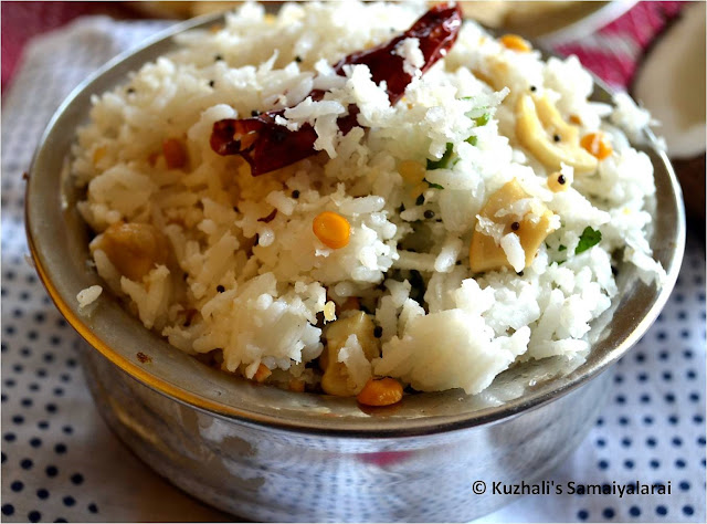 COCONUT RICE / THENGAAI SATHAM RECIPE