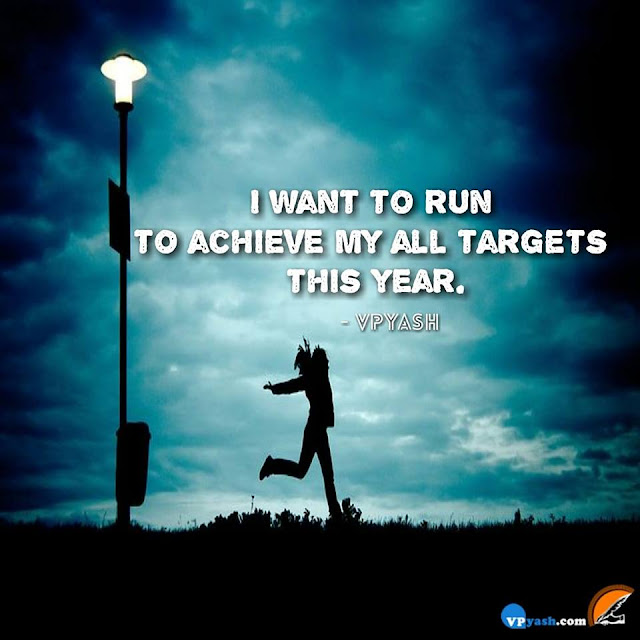 Resolution To Achieve All Targets In a Year